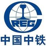 220px-中國中鐵股份有限公司_CREC的企业logo